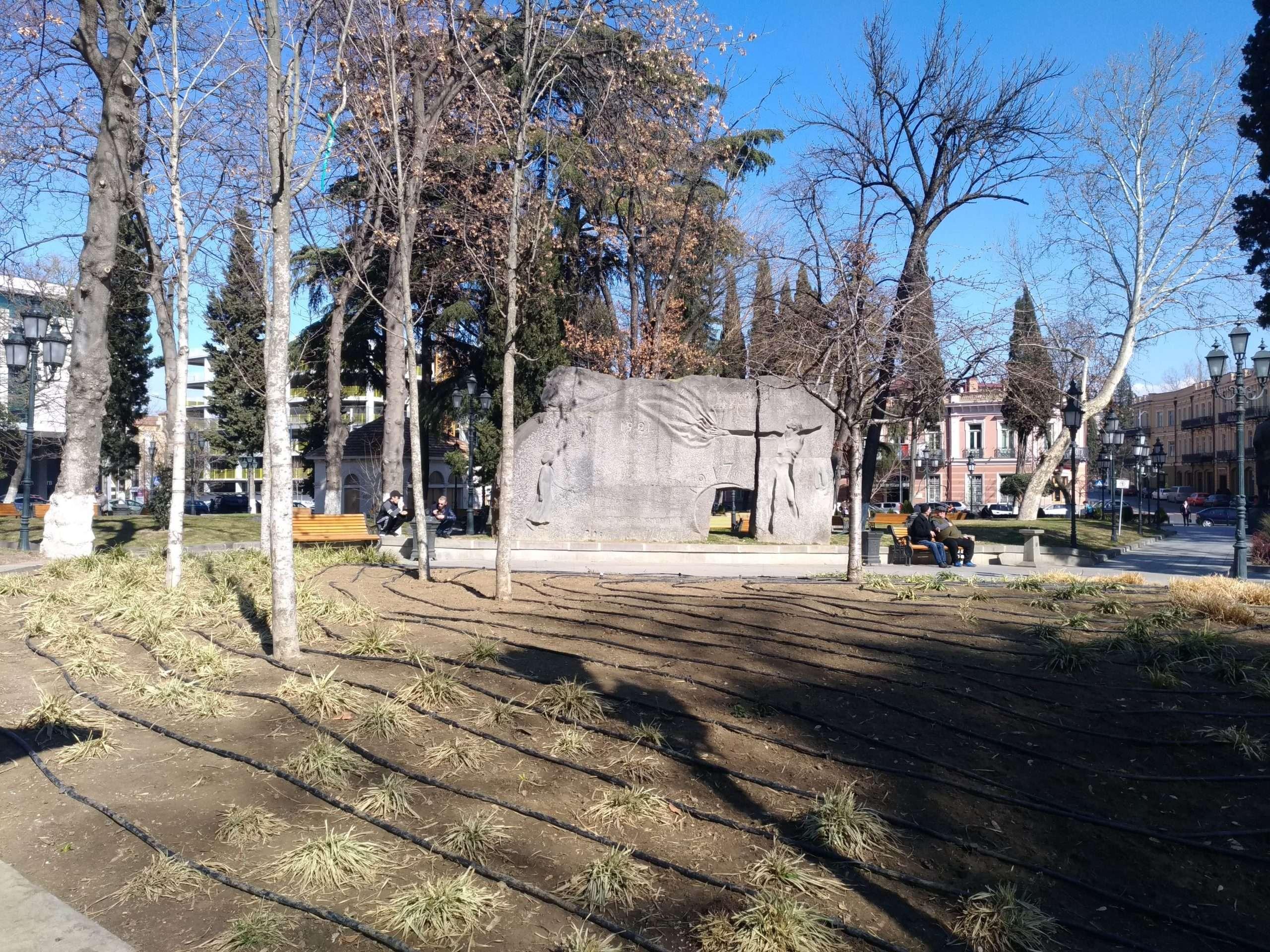 Memoriale 9 of April Park Tbilisi